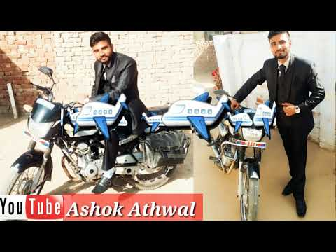 Xxx Mp4 High End Full HD Panjabi Song Diljit Dosanjh Ashok Athwal 3gp Sex
