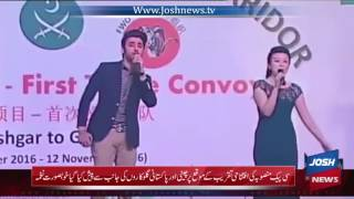 Pakistan & China Friendship Song #Cpec #FirstTradeConvay