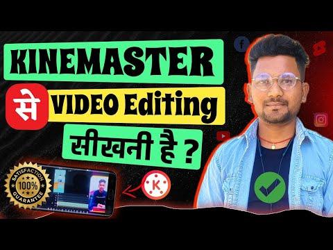 Xxx Mp4 Kinemaster से फुल विडियो एडिटिंग सिंखे 4K Full HD Video 3gp Sex