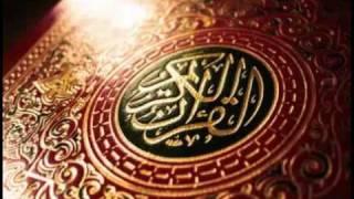 سورة يوسف | بصوت الشيخ ماهر المعيقلي
