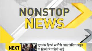 Watch DNA with Sudhir Chaudhary, January 23, 2018