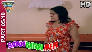 Baton Baton Mein Hindi Movie HD Part 05/10 || Amol Palekar, Tina Ambani || Eagle Hindi Movies