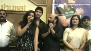 Bangla Movie PREM UNLIMITED Shubho Mahurat (Start of Shooting) in Kolkata