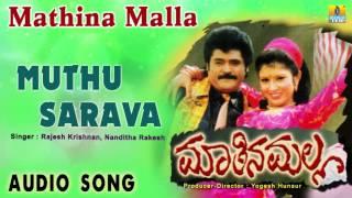 "Maathina Malla I ""Muthu Sarava"" Audio Song I Jaggesh, Vijaylakshmi, Charulata I Jhankar Music"