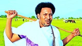 Nuradis Seid - Ho Bel   ሆበል - New Ethiopian Music 2017 (Official Video)