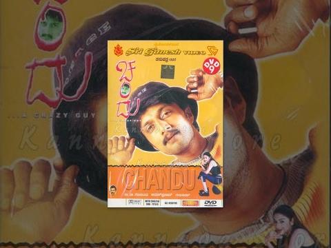 Xxx Mp4 Chandu New Kannada Romantic Movie Full Sudeep Kannada Movies Full New Release Kannada Movie 3gp Sex