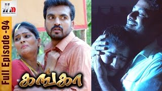 Ganga Tamil Serial | Episode 94 | 22 April 2017 | Ganga Sun TV Serial | Piyali | Home Movie Makers