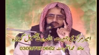 Bande ki Dua Allah ki Atta by Hafiz Abdul Rauf Yazdani | 12-02-2016 [Full HD | 1080p]