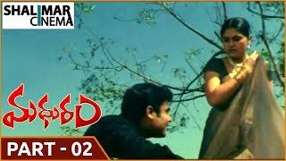 Madhuram Movie    Patr 02/08    Rafi, Saroop, Mona Chopra    Shalimarcinema