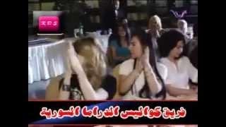 ابطال مسلسل زنود الست ...... بدي غازل سوريا