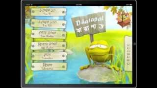 Dharapat - Bengali Counting Learning Application in Smart Phone
