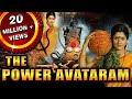 Download Video Download The Power Avtaram (Avatharam) Hindi Dubbed Full Movie | Radhika Kumaraswamy, Bhanupriya 3GP MP4 FLV