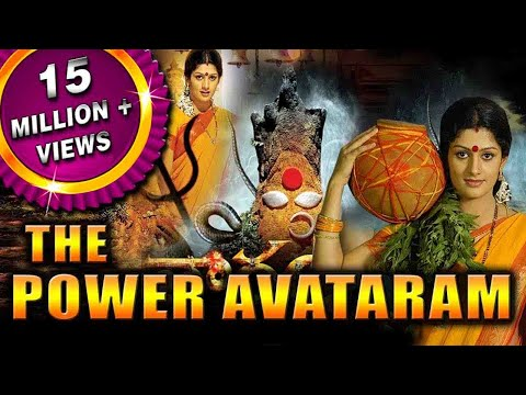 Xxx Mp4 The Power Avtaram Avatharam Hindi Dubbed Full Movie Radhika Kumaraswamy Bhanupriya 3gp Sex