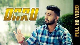 New Punjabi Song - DARU (Full Video) | KASHMIR GILL | Latest Punjabi Songs 2017