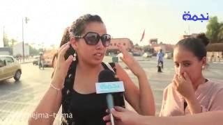المغاربة شعب منافق و كذاب أش بان ليك-نجمة تيفي