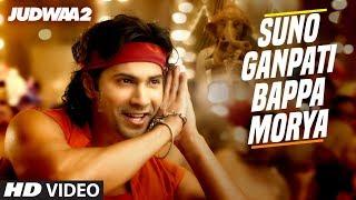 Ganesh Chaturthi  2017 Special Songs |  Ganpati Bollywood Songs | Ganpati Bappa Moraya!