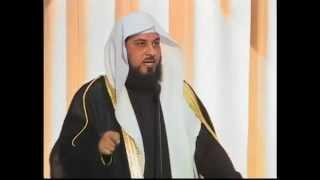 من اقوى خطب الشيخ محمد العريفي - سقوط الظلمة والدول