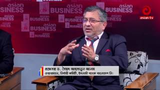 Asian Business Talk Show with Ehsanul Habib, Managing Director of Esquire Group