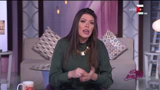"""ست الحسن - تعليق شريهان أبوالحسن على فيديو واقعة """"فتاة صعيدية تنهال بالضرب على متحرش"""""""