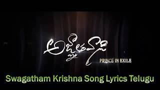 Swagatham Krishna Full Song Lyrics Telugu  Agnathavasi Movie  Pawan Kalyan  Trivikram