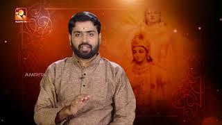 സന്ധ്യാദീപം - Ep: 15th Aug 18 | Lalithamritam | Amritam Gamaya | Bhagavatham | Sathyam Sanathana