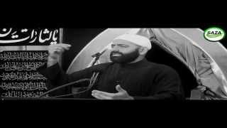  Imam Husayn (as) Is the Exception   Sheikh Ali Mehdi   #SAZA EXCULSIVE  