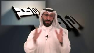 الراصد : الرد على فراج الصهيبي حول الحج عند الشيعة وزيارة الإمام الحسين عليه السلام.