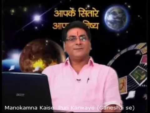 Superhit Nice Video || Manokamna Kaise Puri Karwaye Ganesh Ji Se ## By-Acharya Joginder Ji