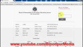 Get Results With Marks in Jessore Board. Result Sheet With Marks