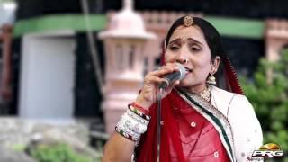 Sarita Kharwal New Song 2016 | Dhara Nagar Chovate | Latest Video | FULL Song | Rajasthani Bhajan