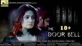 THE DOOR BELL | BENGALI SHORT FILM | RAHUL CHOUDHURY