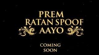 Prem Ratan Dhan Payo Spoof Motion Poster || Shudh Desi Endings