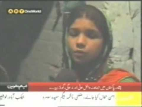 Pakistan 15 Years Girl Sold to 70 year old man