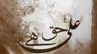 سید خلیل عالی نژاد - علی گویم علی جویم