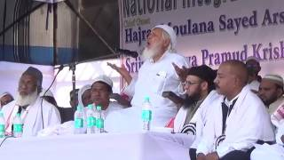 Sayed Arshad Madani Sahab At Moirabari, Assam- Part 2