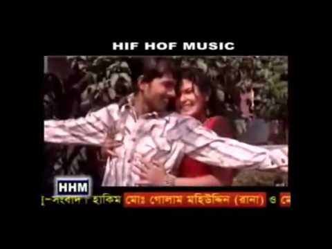 bangla hot and sexy music video hd 4 spicy gorom masala good quality  2014