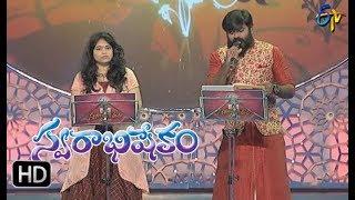 Rojuku Roju Song   Deepu,Usha Performance   Swarabhishekam   19th November 2017  ETV  Telugu