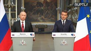 Conférence de presse d'Emmanuel Macron et de Vladimir Poutine après leur première rencontre