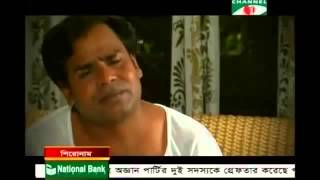 Bangla Natok  Shortcut
