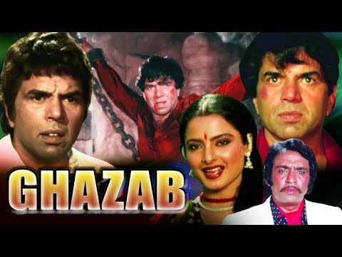 Ghazab