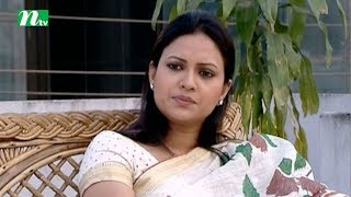 Drama Serial: Nabila Charit | Episode 51 | Bonna Mirza & Kochi Khondokar |