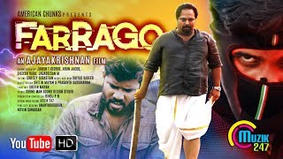 Farrago | Malayalam Short Film With English Subtitles | Ajayakrishnan | Official