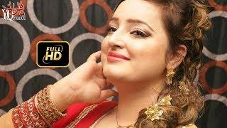 Reshma Khan Pashto New Songs 2018 HD Ta Rapase Jara