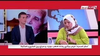 فيلم جزائري يفتك جوائز دولية و يشعل حربا بين المخرج و المنتجة