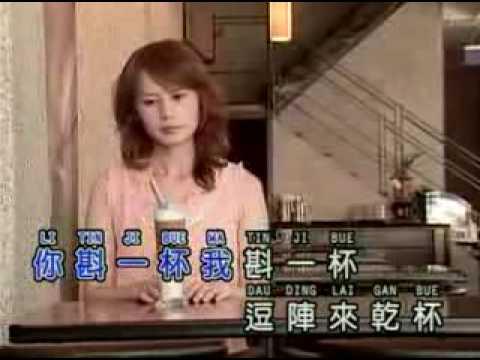 Xxx Mp4 3gp Video YO GI Yang Jing Chinese Song Hokkien Mtv Free Download 3GP For Mobile Phones 3G 3gp Sex