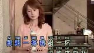 3gp Video       YO GI Yang Jing    Chinese Song Hokkien Mtv   Free Download 3GP for mobile phones 3G
