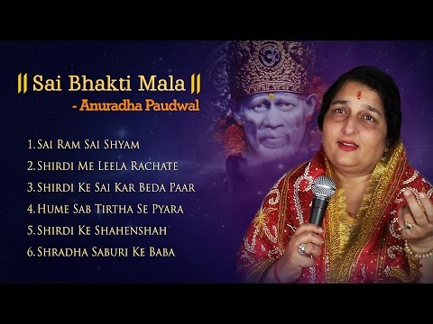 Xxx Mp4 Top Sai Baba Songs Anuradha Paudwal Sai Bhajan Bhakti Songs 3gp Sex