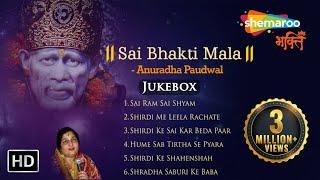 Top Sai Baba Songs - Anuradha Paudwal | Sai Bhajan | Bhakti Songs