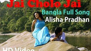 New Bangladeshi Movie song  Jai Cholo Jai   sexy Alisha Pradhan  Shesh Nayak 2015