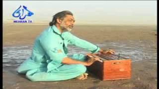 Murakha Mana Ji Tanda Muhammed Yousuf